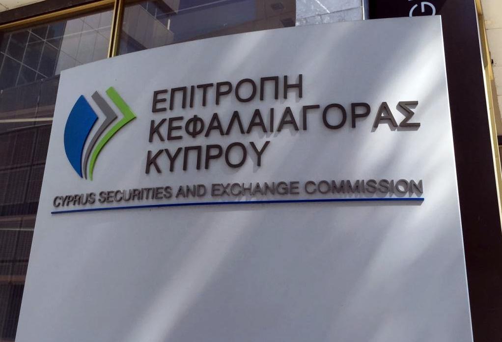 外汇 阿联酋 获得 许可 塞浦路斯 阿布扎比