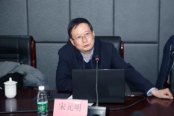 国家煤矿安全监察局 党委委员 宋元明 监察局 党组 国家