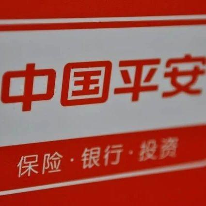中国 李驰 清仓 股价 公司 回购