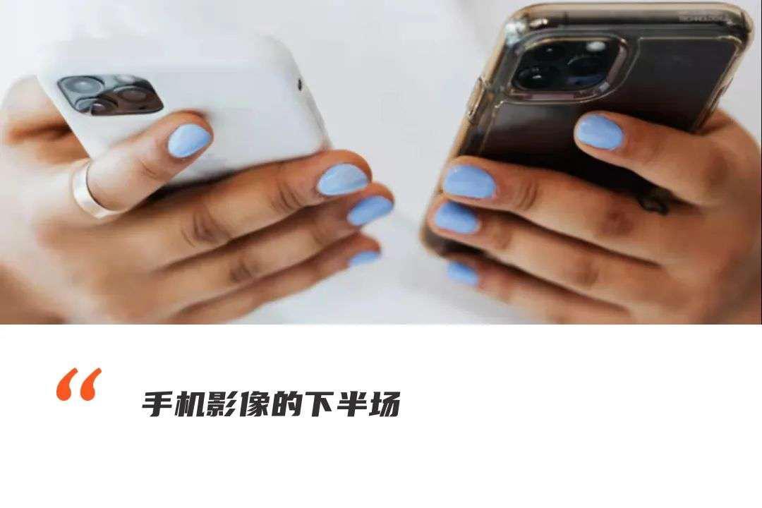 算法 手机 摄像头 影像 硬件 拍摄