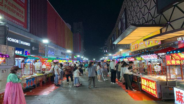 火锅 订单 商圈 增长 消费 餐饮