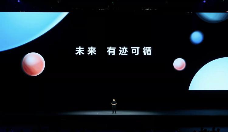 华为 开发者 鸿蒙 开发 生态 编程语言